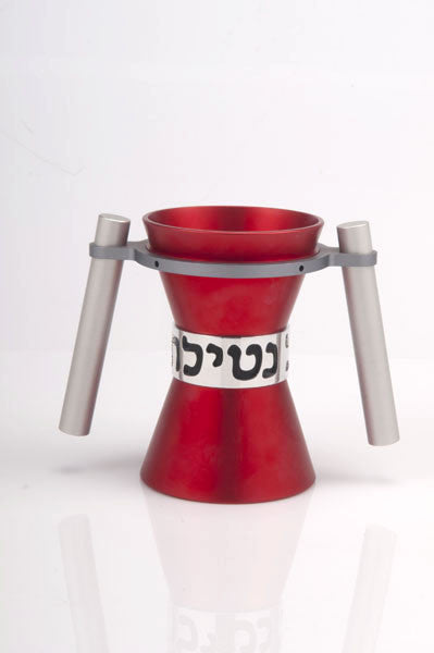 WASHING CUPS SMALL - WASHING_CUP019 - Agayof Judaica