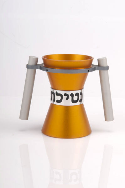 WASHING CUPS SMALL - WASHING_CUP020 - Agayof Judaica