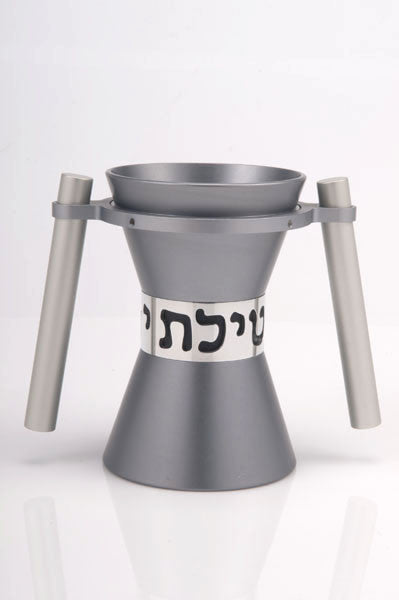 WASHING CUP LARGE - Agayof Judaica