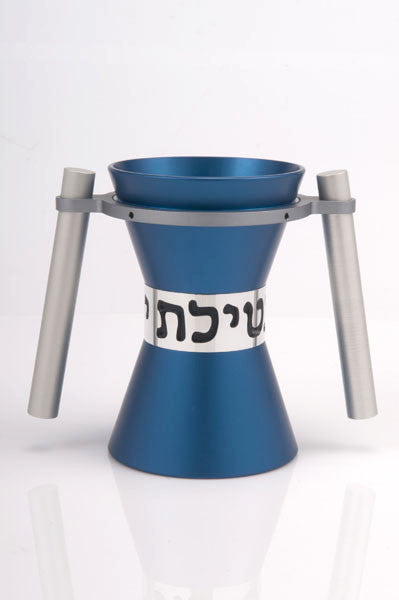 WASHING CUP LARGE - WASHING_CUP008 - Agayof Judaica