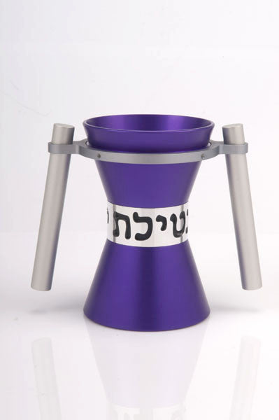 WASHING CUP LARGE - CUP-003 - Agayof Judaica