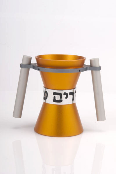 WASHING CUP LARGE - CUP-004 - Agayof Judaica