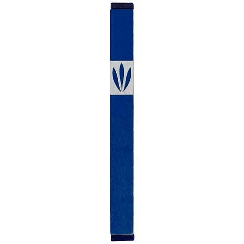 LEAVES SHIN MEZUZAH - LARGE - Agayof Judaica