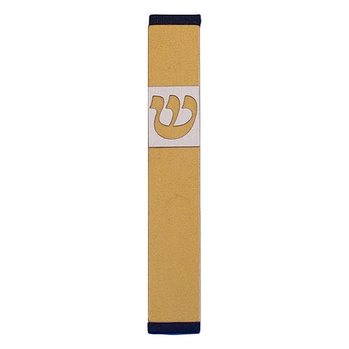 TRADITIONAL SHIN - SMALL - Agayof Judaica