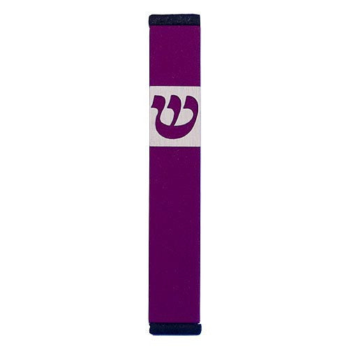 TRADITIONAL SHIN - SMALL - MZ-231 - Agayof Judaica