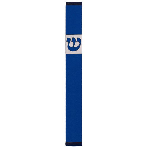 TRADITIONAL SHIN - MEDIUM - MZ-239 - Agayof Judaica