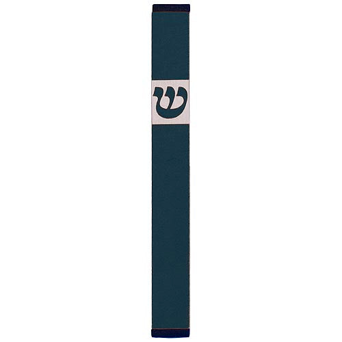 TRADITIONAL SHIN - MEDIUM - Agayof Judaica