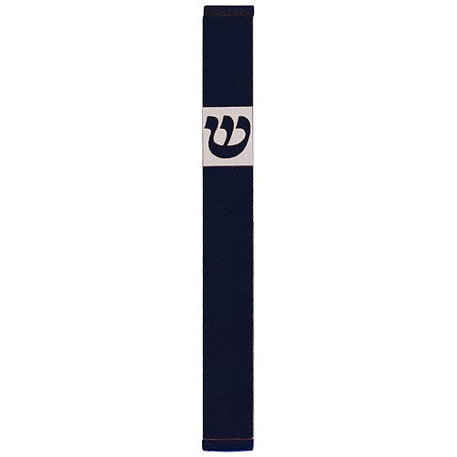 TRADITIONAL SHIN - MEDIUM - MZ-245 - Agayof Judaica