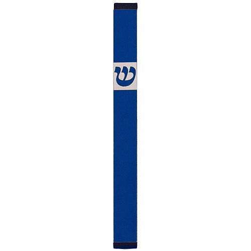 TRADITIONAL SHIN - LARGE - MZ-249 - Agayof Judaica
