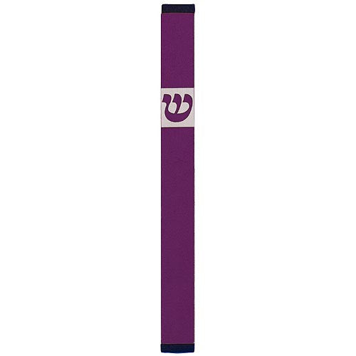 TRADITIONAL SHIN - LARGE - MZ-251 - Agayof Judaica