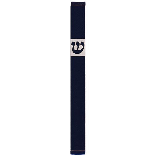 TRADITIONAL SHIN - LARGE - MZ-255 - Agayof Judaica