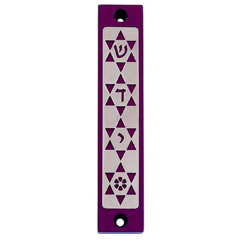 4 STARS SERIES - PURPLE - MZ319 - Agayof Judaica