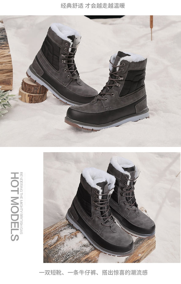 Unisex Winter Warm Plush Boots