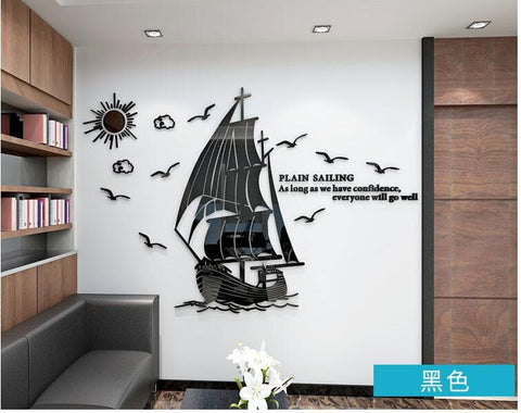 DIY-Sailboat-3D-Wall-Décor-Sticker-black-displayed