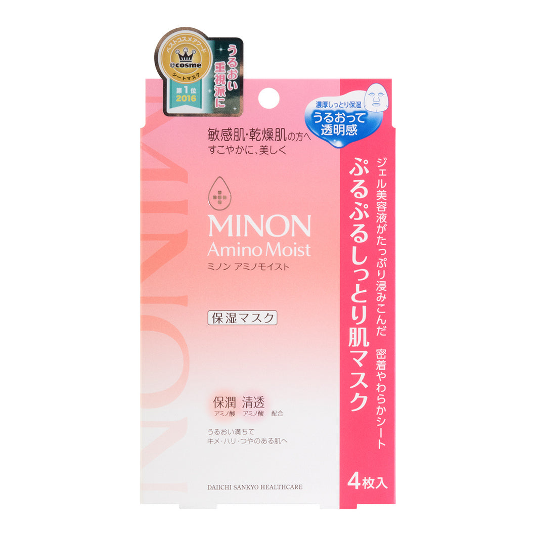Minon Amino Moist Face Mask Pack 4 Sheet Masks