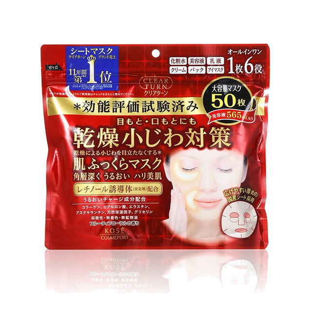 Kose Clear Turn Hada Fukkura Moisture Mask 50 Sheets