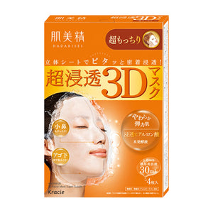 Kracie Hadabisei 3D Face Mask - Super Suppleness 4 Sheets