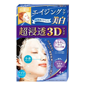 Kracie Hadabisei 3D Face Mask - Brightening 4 Sheets