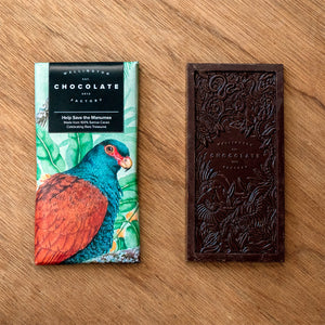 Save the Manumea Dark Chocolate [75gm]