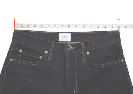 Bottoms: How we measure the waist