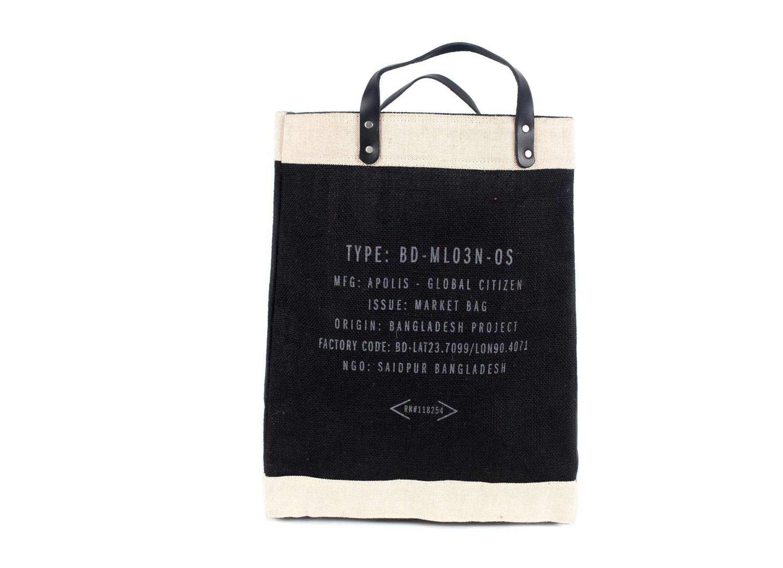 Arts District Market Bag - Black