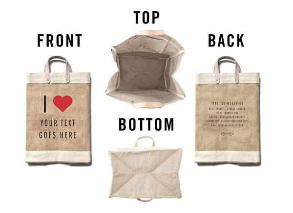 "Customize Your ""I Heart"" Market Bag"