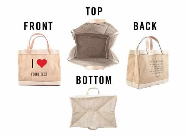 "Customize Your ""I Heart"" Lunch Bag"