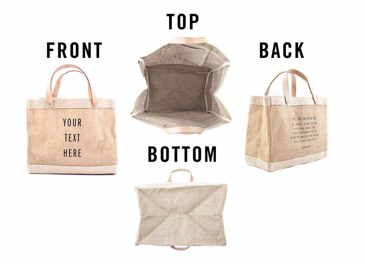 Customize Your Petite Bag