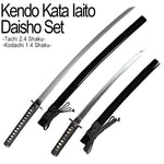The kendo kata iaito side by side with length information.