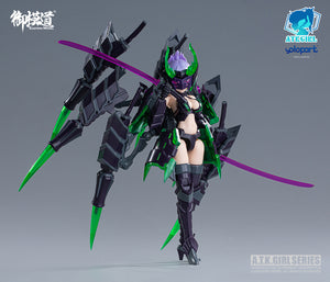 1/12 Scale A.T.K. Girl Arachne 2.0