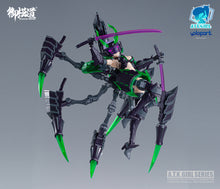 Load image into Gallery viewer, 1/12 Scale A.T.K. Girl Arachne 2.0
