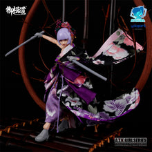 Load image into Gallery viewer, 1/12 Scale A.T.K. Girl Arachne - Accessories