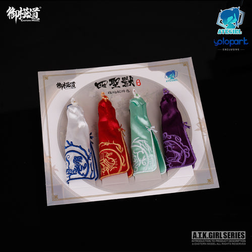 Four Mytical Beasts Qipao Accessories Set