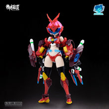Load image into Gallery viewer, 1/12 Scale A.T.K. Girl Heracross