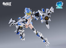 Load image into Gallery viewer, 1/12 Scale A.T.K. Girl Baihu