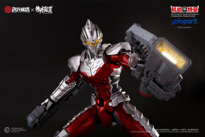 ULTRAMAN SEVEN WEAPON PACK SET B - RANGED WEAPON