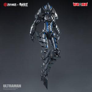 1/6 Scale Bemular (Action Figure)