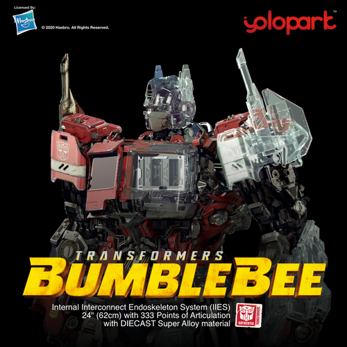 BUMBLEBEE THE MOVIE : IIES 24
