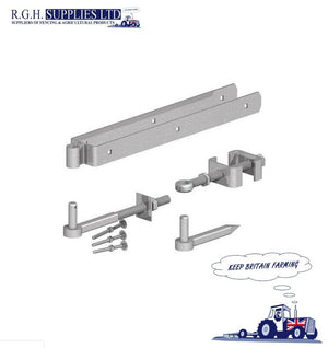 "24"" Adjustable Hinge Set With Hook To Bolt & Hook To Drive"