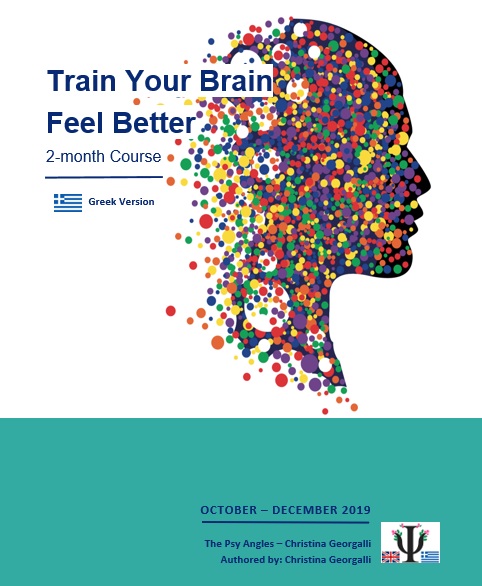 Train Your Brain - Feel Better e-book