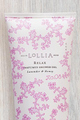Relax Shower Gel Relax - House of Lucky