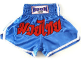 "Boon Sport ""CLASSIC TRIM"" Muay Thai Shorts"