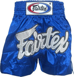 "FAIRTEX ""BLUE LACE"" MUAY THAI KICKBOXING SHORTS"
