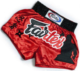 "Fairtex ""THE ASSASSIN"" Muay Thai Kickboxing Shorts - BS0638"