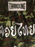 "MUAY KICKBOXING ""THAI BOXING"" SHORTS - TBS-USA ARMY-CAMOUFLAGE"