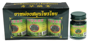 Thai Herbal Balm - Package of 3 including a Free Bottle included - Green Balm-PAIN RELIEF