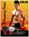 "TOP KING MMA GRAPPLING GLOVES ""EXTREAM""- TKGGE- RED"