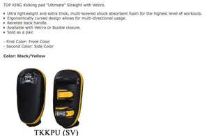 "TOP KING ""ULTIMATE"" KICKING PADS (CURVED) TKKPU (SV)-BLACK/YELLOW"