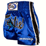 "FAIRTEX ""KEEP MOVING"" MUAY THAI KICKBOXING SHORTS"