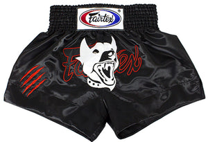"FAIRTEX ""CRAZY DOG"" MUAY THAI KICKBOXING SHORTS"